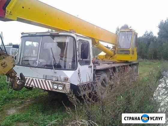 Услуги автокрана Омск