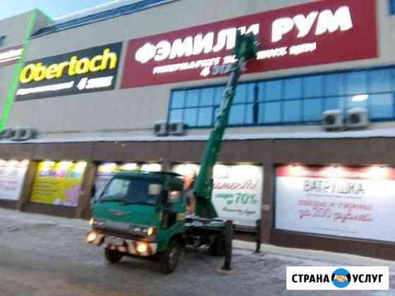 Услуги автовышки Омск