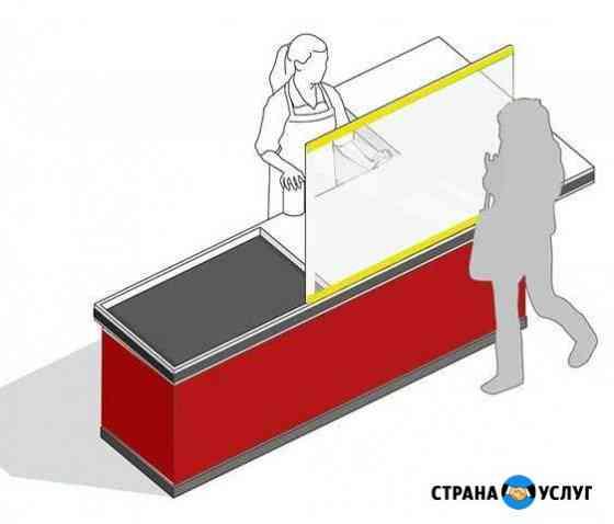 Защитный экран для кассовый зоны Астрахань