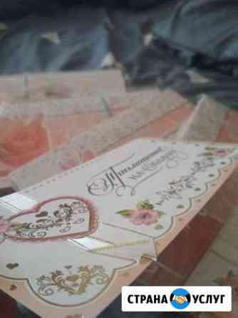 Свадьба Омск
