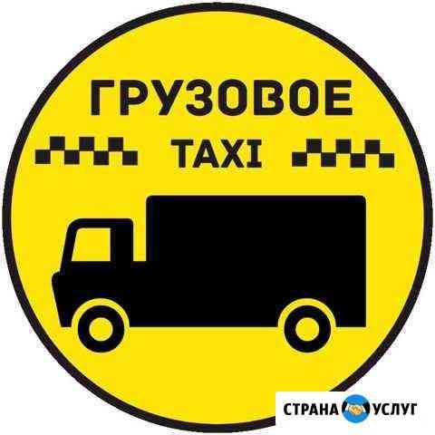 Подключение Яндекс тариф легковой, грузовой Омск