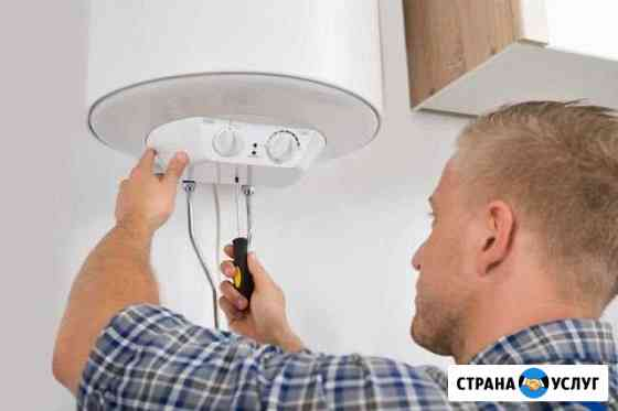 Ремонт водонагревателей. Гарантия на ремонт Омск