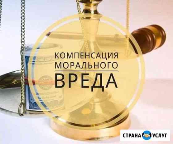 Производственная травма. Помощь юриста Омск