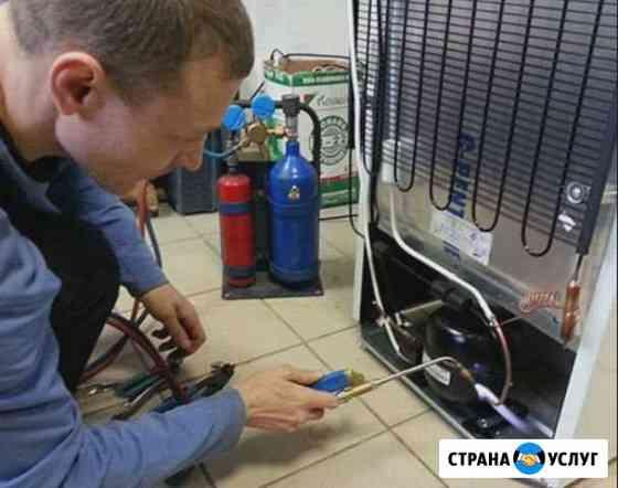 Ремонт Холодильников Выезд мастера на дом Ахтубинск