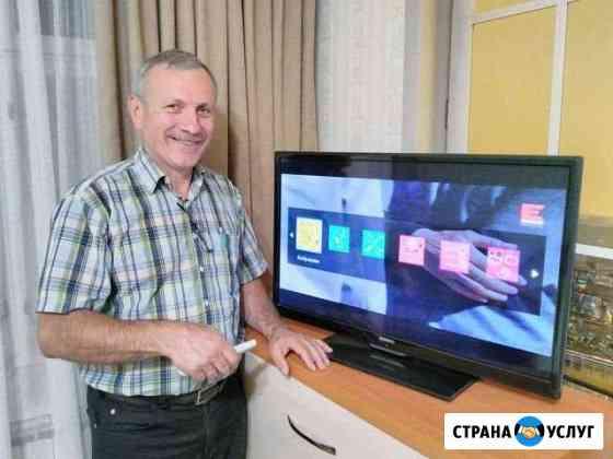 Ремонт Телевизоров Ахтубинск