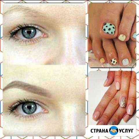 Мастер ногтевого севиса Астрахань