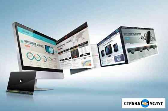 Создаю дизайн сайтов. Без предоплаты Омск