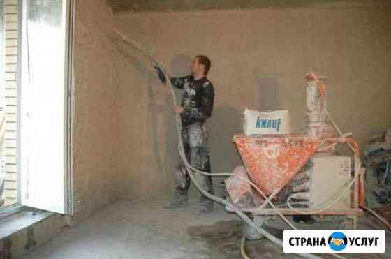 Отделка,механизированная штуктурка Астрахань
