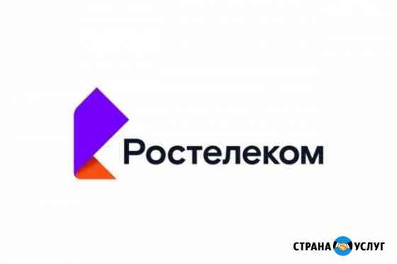Интернет в квартиру/частный дом Астрахань