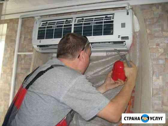 Обслуживание сплит-систем чистка, ремонт, заправка Ахтубинск