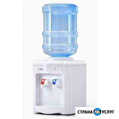 Ремонт и санитарная обработка кулеров для воды Астрахань