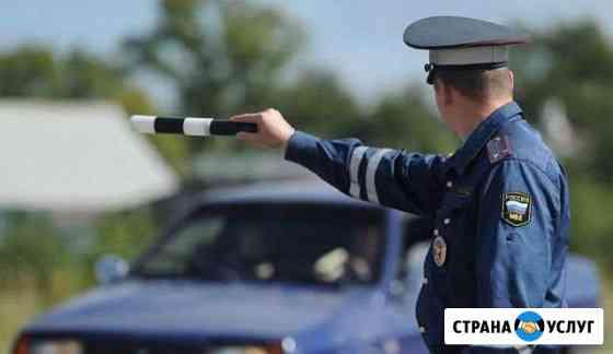 Внесение изменений в конструкцию тс. свап. гбо Калачинск