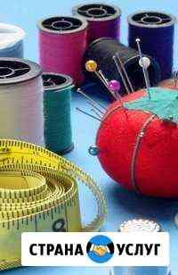 Ателье. ремонт одежды. Вязание Иркутск