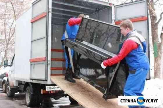 Грузчики Иркутск