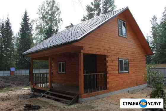 Строительство дома бани беседки Иркутск