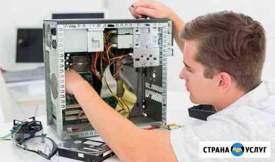Ремонт компьютеров,ремонт ноутбуков,ремонт монобло Астрахань