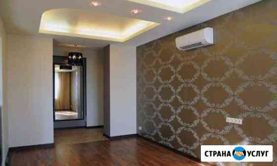 Хороший ремонт Вашего помещения под ключ. Звоните Иркутск