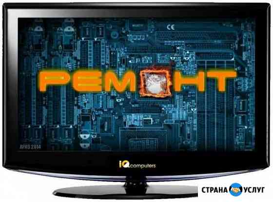 Ремонтирую телевизоры качественно Омск
