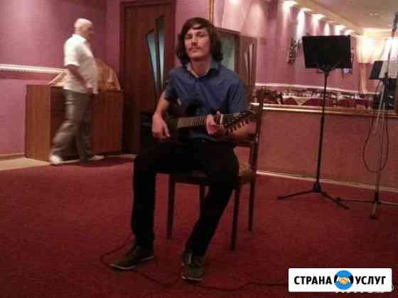 Уроки музыки и игры на гитаре Астрахань