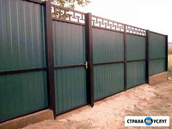 Заборы, Ворота, Калитки, Навесы, Беседки, Оградки Ахтубинск