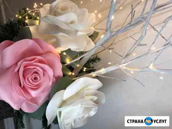 Большие цветы из бумаги и изолона для декора Иркутск