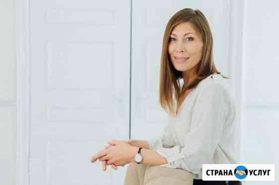 Консультации по карьере Иркутск