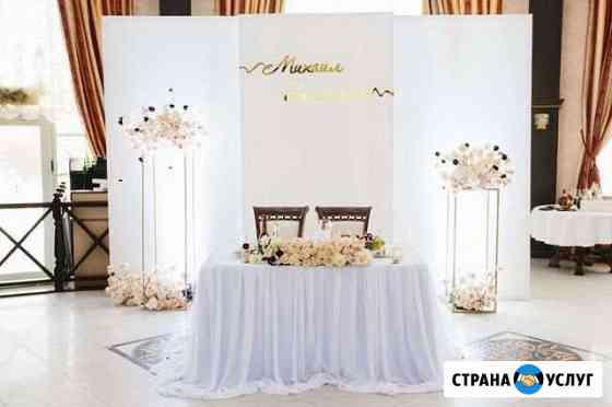 Оформление свадеб, свадьбы, декор, свадебное Омск