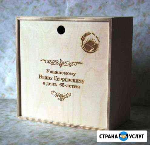 Деревянные ящики,пеналы,боксы под подарки Омск