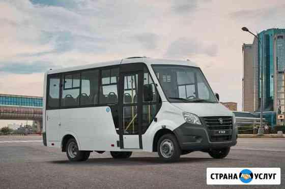 Перевозка пассажиров Омск