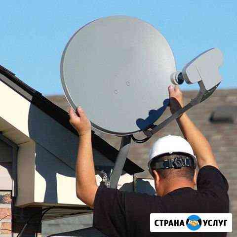 Установка спутниковой антенны, тв, ресивера Иркутск