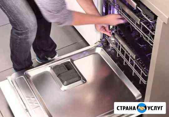 Ремонт посудомоечных машин Омск