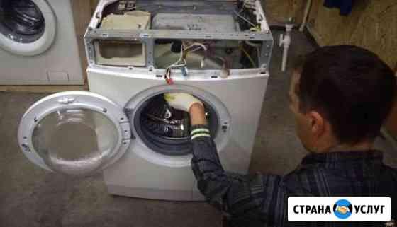 Ремонт стиральных машин, посудомоечных. гарантия Омск