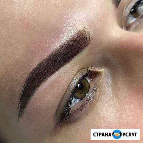 Перманентный макияж Астрахань