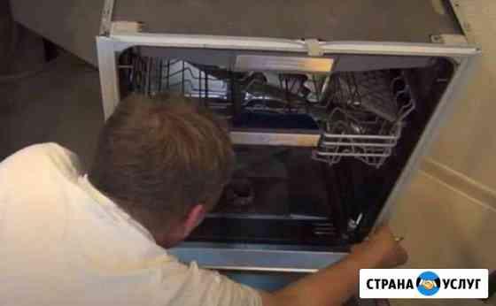 Ремонт холодильников,стиральных машин,посудомоек Омск