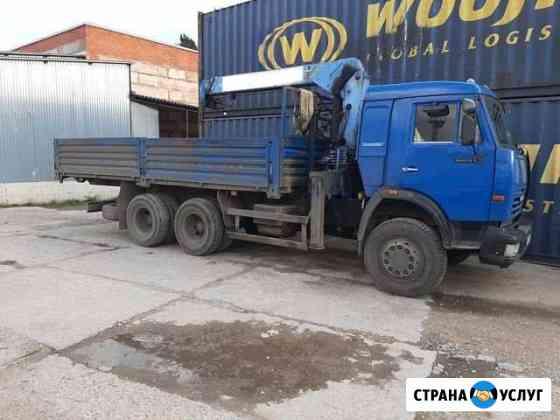 Манипулятор 10 тонн аренда Одинцово Красногорск Одинцово