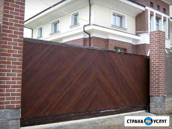 Откатные ворота и ограждение Иркутск