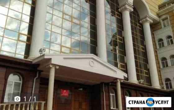 Адвокат (юрист) Астрахань