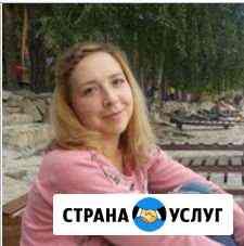 Бухгалтер на удаленную работу Омск