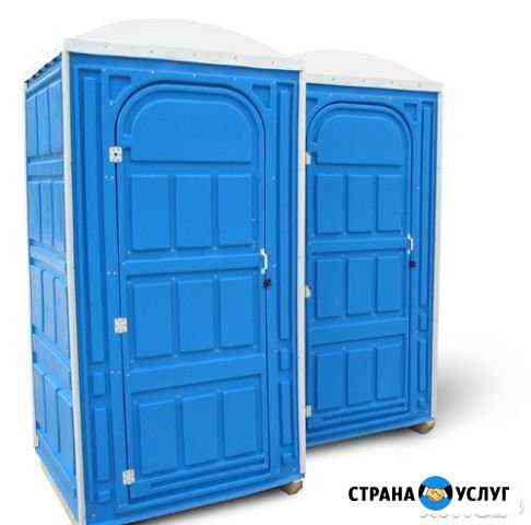 Биотуалеты В аренду Омск