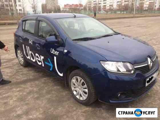Аренда авто (с подключением) Омск
