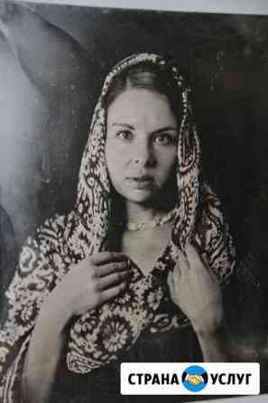 Амбротипия вечная фотография Омск