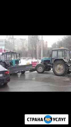 Трактор белорус со Щеткой Одинцово