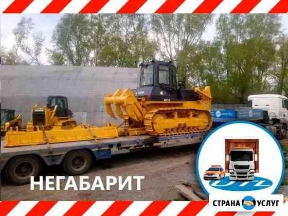 Перевозка негабаритного груза - Аренда трала Омск