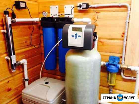 Продажа и установка систем фильтрации воды Иркутск