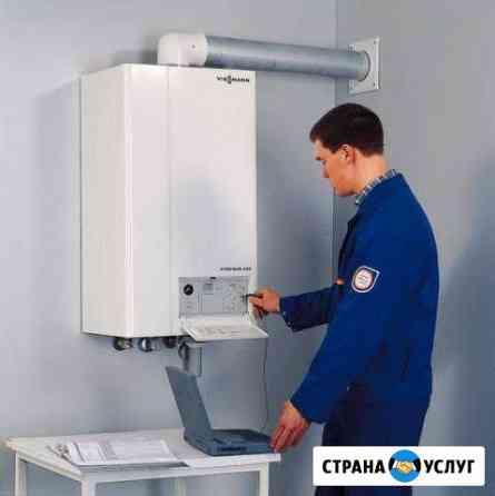 Газовик. Ремонт газовых котлов, колонок, плит Астрахань