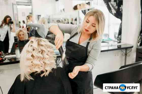 Базовый курс Парикмахер-универсал Омск