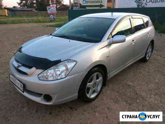 Аренда авто с выкупом Toyota Caldina Иркутск