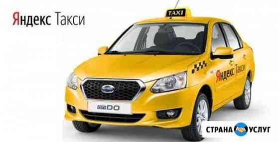 Водитель такси частное лицо Не контора аренда авто Омск