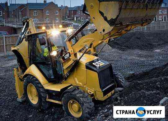 Услуги экскаватора погрузчика песок,щебень,балласт Калачинск