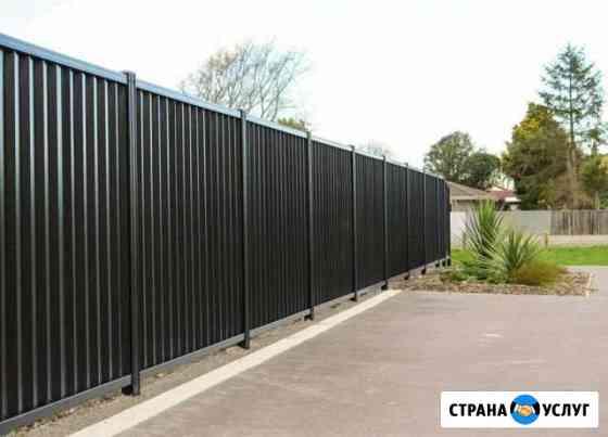 Забор из профлиста Омск
